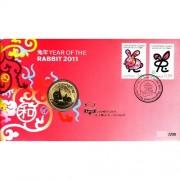 2011 Year of the Rabbit PNC Overprinted APTA Sydney