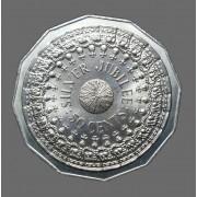 1977 Australian 50 Cent Mint Roll - Silver Jubilee