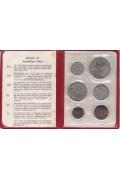 1970 Australian Mint Coin Set - toned 1 & 2 cent coins