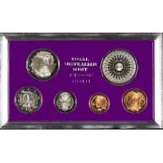 1977 Australian Proof Coin Set